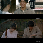 김무길,여일애,일본군,히로시마,자신