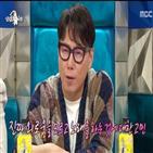 윤종신,라디오스타,방송,감사