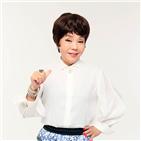 드라마,여자,99억,김수미