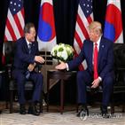 대통령,트럼프,대해,발사,논의,북한