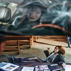 김아중,영화,여배우,나쁜