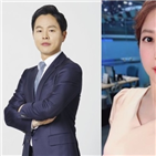 SBS,앵커,기상캐스터