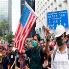 홍콩,중국,법안,미국,간섭,세력,내정,대만,대해,의회