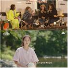 성유리,멤버,매력,캠핑클럽,종영,감사