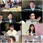 김수미,윤정수,강릉,이상민,한방,최고,투어,가족