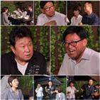 엄용수,임하룡,개그맨,김미화,김학래,이혼