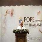교황,국왕,태국,방문,미사