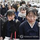 조선학교,판결,일본,수업료,정부,학교,대상