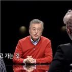 집회,국민,광화문,장관,한국당,서초동,민주당