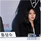 홍상수,감독,진행,김민희,강변호텔,기주봉