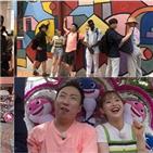 투어,한혜진,이보,말레이시아,말라카,멤버