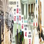 호텔,피트니스센터,회원권,보증금,서울,연회비,이용,회원,분양,다즈