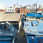 서울,도시,저자,머릿돌,건물,영동,대서울,이란,현재