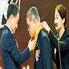 회장,나눔,소사이어티,아너,SK그룹,기부,사회복지공동모금회