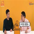 상한제,가격,분양가,강영훈,지금,구민기,대표,강남,시장,얘기
