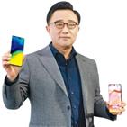 갤럭시,삼성전자,스마트폰,시장,시리즈,점유율,전략,중저가폰