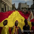 카탈루냐,스페인,대법원,이날,바르셀로나
