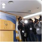 국민,검찰개혁,검찰,방안,장관