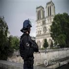 여성,프랑스,테러,카심,파리