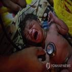 인도,여아,아기,토기,통신