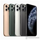 아이폰11,프로,출시,고객,맥스,시리즈,파손