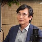 이사장,KBS,기자,발언,여성,감수성,논란