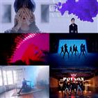 포이즌,안무,뮤직비디오,티저