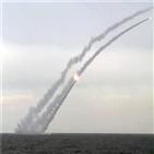 발사,훈련장,미사일,훈련,순항미사일,함대,조약