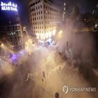 레바논,정부,시위,시민,반정부,부과,베이루트,시위대,경찰,수수료