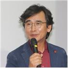 인터뷰,이사장,KBS