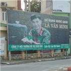 하노이,베트남,정부,한국,오염,정도,투자,위해,한인,사회