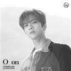 영재,솔로,이야기,온앤온,아티스트,미니앨범