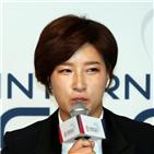 박세리,스포츠,회사,바즈인터내셔널