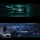 온리원오브,영상,티저,공개,타이틀곡,나인