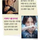 김희애,이영애,영화,윤희,하나,친절,금자,캐릭터