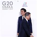 정부,일본,총리,닛케이,관계,개선,필요