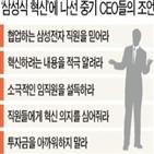 사업,사장,삼성,지원,스마트공장,구축