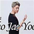 한국예술학교,한국,학과장,조재윤