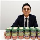 김치,한국,미국,풀무원,발효,매장,설명,마트,유산균