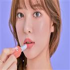 조수민,비주얼,드라마,매력