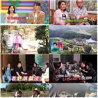 부부,사람,임하룡,김민정,성현아,외숙모,남해,단양