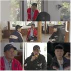 김준호,은지원,유동근