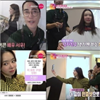 이순철,원장,헤어,서우,배우,스타일링,탐나