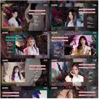 멤버,영상,보이스,아이즈원,정규앨범,트랙,블룸아이즈