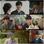 연기,김선호,캐릭터,시청자,유령