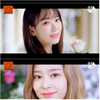 아이즈원,컴백쇼,데뷔