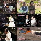 이상화,강남,부부,최수종,윤상현,운동회,동상이몽2,준비