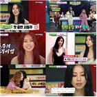 서동주,도전,비디오스타,예능