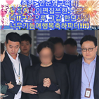 조작,안준영,연습생,투표,시청자,시즌,멤버,데뷔,구속,혐의