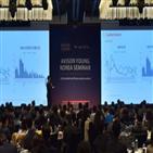 국내,오피스빌딩,투자,서울,자산운용사